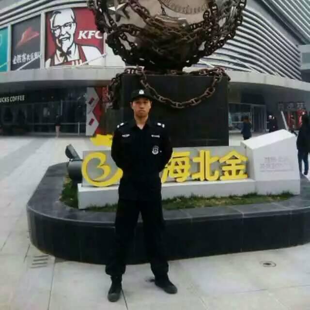 公安机关实施番茄视频官网服务管理条例办