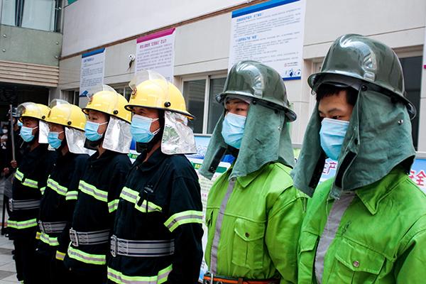义务消防队
